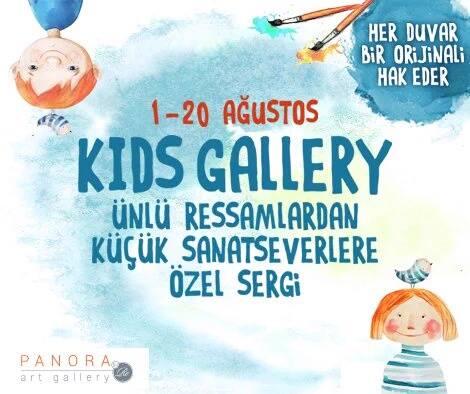 x Panora AVM Kids Gallery